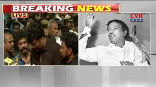 Actors Pays Last Respect to DMK Chief Karunanidhi at Rajaji Hall | Chennai | CVR NEWS - CVRNEWSOFFICIAL