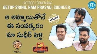 3 Monkeys Movie Team Exclusive Interview | Sudigali Sudheer | Ram Prasad | Getup Srinu | Anjali - IDREAMMOVIES