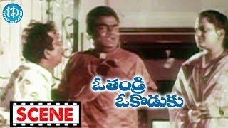 O Thandri O Koduku Movie Scenes - Brahmanandam And Babu Mohan Comedy || Vinod Kumar || Mouli - IDREAMMOVIES