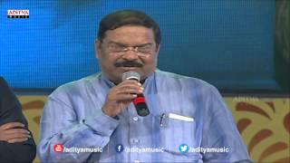 KS Rama Rao Praising Jr NTR  At Temper Audio Launch -  Jr.Ntr, Kajal Agarwal - ADITYAMUSIC