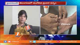 Hyd Deputy DEO Hari Chandana Face To Face On EC Action Plan To Increase Voting Percentage | iNews - INEWS