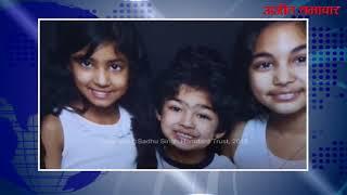 video : कैनेडा से अमेरिका जाते समय परिवार के तीन लोगों की सड़क दुर्घटना में मौत
