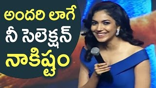 Actress Ritu Varma Cute Speech @ Keshava Movie Pre-Release Event | TFPC - TFPC