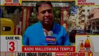 Save 'Kadu Malleswaram temple' land in the heart of Bengaluru| NewsX Save Indian Temple; case 3 - NEWSXLIVE