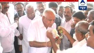 DA case l Karnataka HC gives nod to probe against Yeddyurappa - ABPNEWSTV