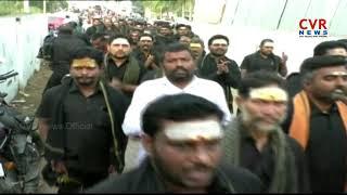శ్రీకాకుళంలో అయ్యప్ప స్వాముల శాంతి ర్యాలీ l Srikakulam Ayyappa Devotees Rally l CVR NEWS - CVRNEWSOFFICIAL