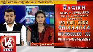 The Power of Gem Stones - MM Raza - Rasikh Gems & Jewellers - November 22nd 2014 - V6NEWSTELUGU