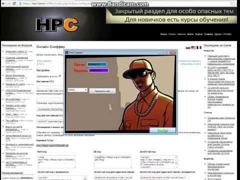 Как создать фейковый сайт - УО РМД