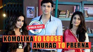 Komolika to loose Anurag to Prerna I Kasautii Zindagii Kay I Spoiler Alert I Tellychakkar - TELLYCHAKKAR