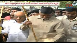AP CM Chandrababu Participates In Swachate Seva Programme At Vijayawada | CVR NEWS - CVRNEWSOFFICIAL