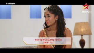 Yeh Rishta Kya Kehlata Hai | Confide in a person you trust - STARPLUS