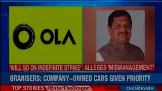 Uber, Ola drivers threaten to go on indefinite strike; strike likely in Mumbai, Delhi, B'luru, Pune - NEWSXLIVE