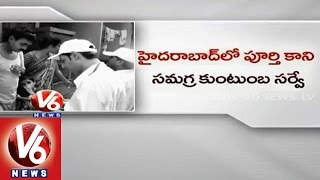 No second phase of Intensive Household survey in state - V6NEWSTELUGU