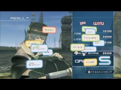 .hack//Versus Tsukasa Gameplay (English Subtitles)