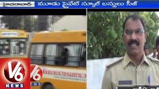 RTA seizes 20 school buses for violations in Telangana State - V6NEWSTELUGU