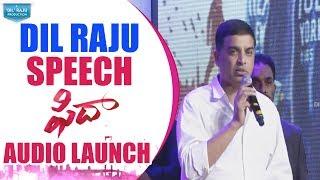 Dil Raju Speech @ Fidaa Audio Launch Live || Fidaa Movie || Varun Tej, Sai Pallavi || Sekhar Kammula - DILRAJU