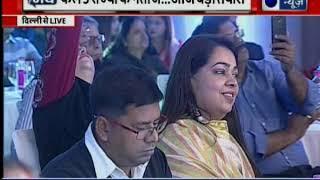 India News Delhi Manch: कल के नतीजों का 2019 पर असर नहीं- केंद्रीय राज्यमंत्री मनोज सिन्हा - ITVNEWSINDIA