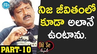 Comedian Prabhas Sreenu Exclusive Interview - Part #10 || Dil Se With Anjali - IDREAMMOVIES