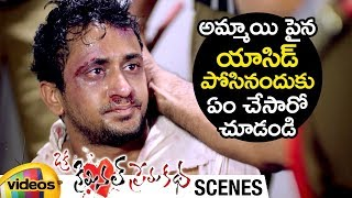 Manoj Nandam Troubled by Police | Oka Criminal Prema Katha Telugu Movie Scenes | Mango Videos - MANGOVIDEOS