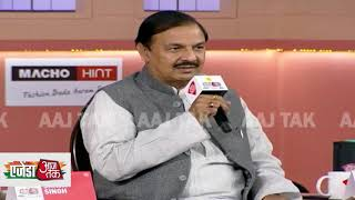 मोदी सरकार की योजनाएं गरीबों के लिए: Dr. Mahesh Sharma #AgendaAajTak18 - AAJTAKTV