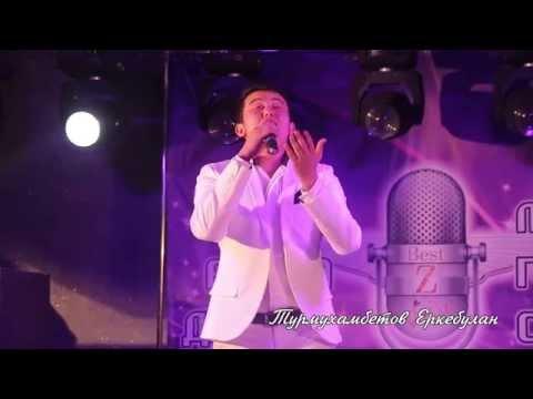 2-тур Best Z Voice – Турмухамбетов Еркебулан