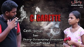 CIGARETTE || a new telugu short film || LoveByteMovies || directed by DurgaPrasad - YOUTUBE