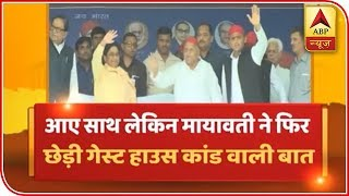 Will Mayawati bag votes after joing hands with Mulayam? | Samvidhan Ki Shapath - ABPNEWSTV