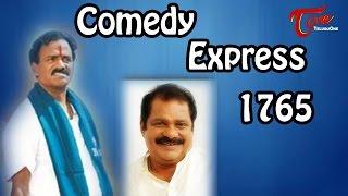 Comedy Express 1765   B 2 B   Latest Telugu Comedy Scenes   TeluguOne - TELUGUONE