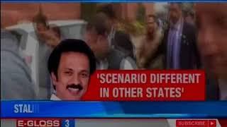 #TamilVoteWar: After BSP-SP snub, Congress under pressure to finalise DMK alliance - NEWSXLIVE
