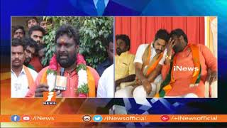 BJP MLA Candidate Talloju Achari Confident About His Winning In Kalwakurthy | Face To Face | iNews - INEWS