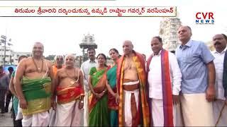 Governor Narasimhan Visits Tirumala Sri Venkateswara Swamy Temple | Tirupati | CVR NEWS - CVRNEWSOFFICIAL