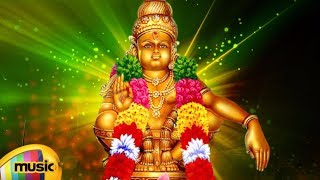 Ayyappa Swamy Songs | Ayyappa Swamy Mahatyam Movie | Maladaranam Video Song | Mango Music - MANGOMUSIC