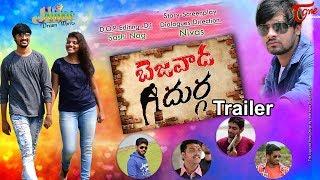 Bezawada Durga | Telugu Short Film Trailer | Directed by Nivas | #TeluguShortFilms - TELUGUONE