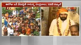 Pawan Kalyan Attends Dashavatara Venkateswara Swamy Temple Inauguration | CVR NEWS - CVRNEWSOFFICIAL