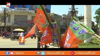 Reason Behind BJP Leaders Fails On Cader Strong In AP And Telangana? | Loguttu | iNews - INEWS