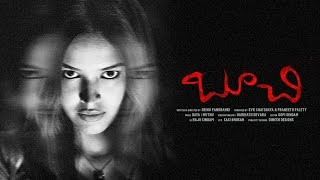 BOOCHI - Psychological Thriller by Srinu Pandranki - YOUTUBE