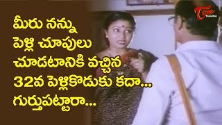 Srilakshmi And Suthivelu Best Comedy Scenes | Ladies Special Comedy Scenes | NavvulaTV - NAVVULATV