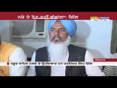 Cong candidate Hamrinder Singh Gill said not to use drugs, liquor, money for polls