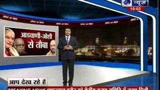 Andar Ki Baat: Vajpayee, Advani, Joshi out of BJP's Top Body - ITVNEWSINDIA