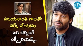 Sarileru Neekevvaru Director Anil Ravipudi - Working With Vijayashanti Was a Learning Experience - IDREAMMOVIES
