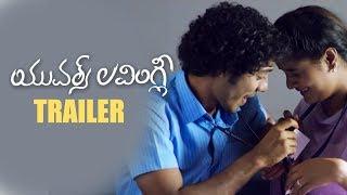 Yours Lovingly Movie Theatrical Trailer | Prudhvi Potluri | Sowmya Shetty | TFPC - TFPC
