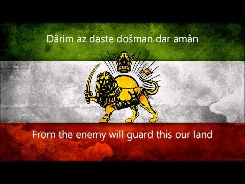 Sorude Šâhanšâhi - Iran National Anthem English lyrics سرود ملی ایران