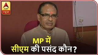 Shivraj Singh Chouhan emerges as the most preferred CM in Madhya Pradesh - ABPNEWSTV