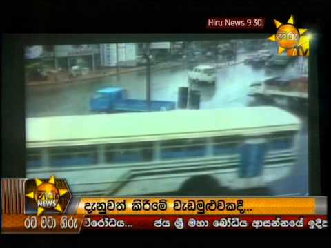 Hiru News 9.30 PM April 20, 2014