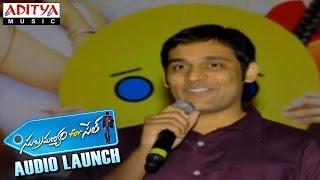 Special AV on Mickey J Meyer At Subramanyam for Sale Audio Launch || Sai Dharam Tej - ADITYAMUSIC