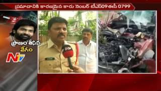 RGI Inspector Mahesh Speaks About Actor Bharath Raju Accident || NTV - NTVTELUGUHD