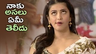 Sruthi Hassan About Her Crushes In College Days | I Don't No About Dating | TFPC - TFPC