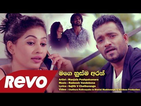 Mage Husma Aran - Manjula Pushpakumara Official Music Video
