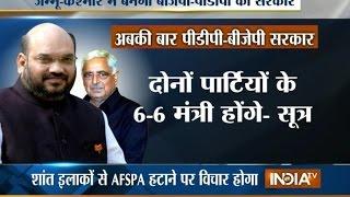 India TV News : Aaj Ki Pehli Khabar | February 25 , 2015 - INDIATV