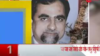 SC rejects independent probe into Judge Loya case: 16 developments - ZEENEWS